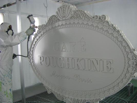 lettre reliefs café pouchkine